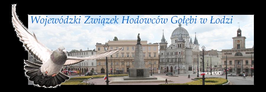 Wojewódzki Związek Hodowców Gołębi